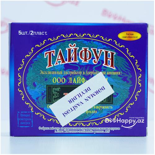 Tayfun N10